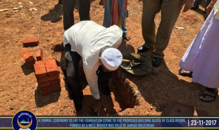 A formal Ceremony to lay the Foundation Stone to the proposed Building Block of Class Rooms