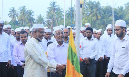 The 71st National Day of Sri Lanka