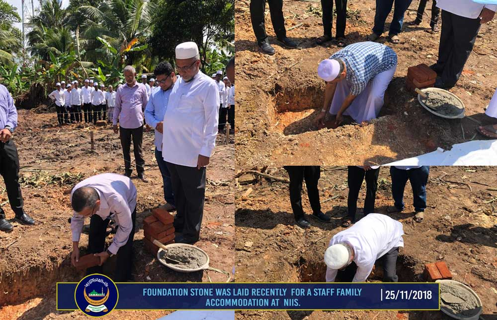 Foundation stone was laid recently for a staff family ...