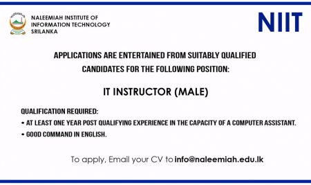 Applications are entertained from suitably qualified candidates for the following position
