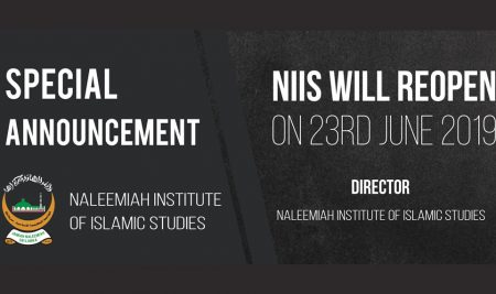NIIS WILL REOPEN ON 23rd JUNE 2019