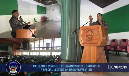 Naleemiah Institute of Islamic Studies organised a special lecture on Drug Prevention, Treatment and Care to mark the National Drug Prevention Week