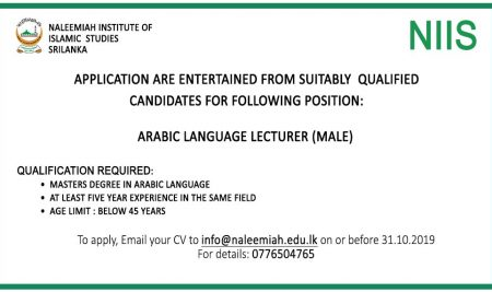 Application are entertained from Suitably  qualified candidates for the position: Arabic Language Lecturer (Male)