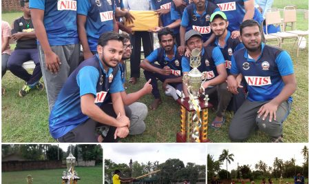 Annual Elle Tournament organised by the Extra-curricular Activities Unit of NIIS