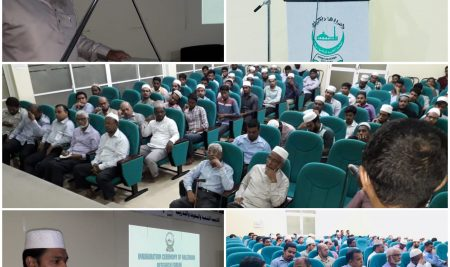 The Inaugural Ceremony of Naleemiah Research Forum was held at ADRT