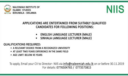 Applications are entertained for the positions:  English Language Lecturer ,Sinhala Language Lecturer (Male)