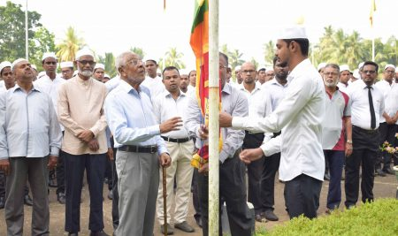 72nd National Day Celebrations at NIIS