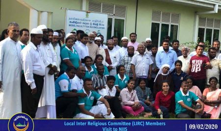 Local Inter Religious Committee (LIRC) Members of Mannar and Beruwala along with a team of National Peace Council of Sri Lanka visited Naleemiah Institute