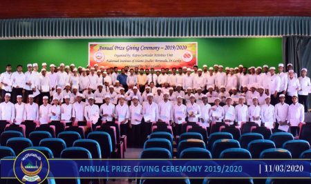 Annual Prize Giving Ceremony 2019/2020