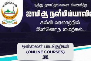 Online courses copy